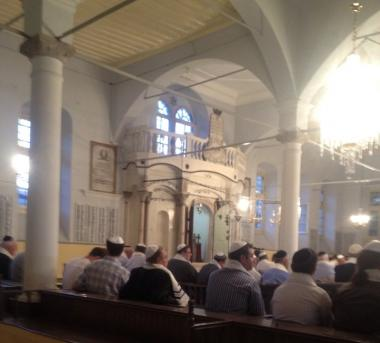 Yom_Kippur_Ioannina_2013